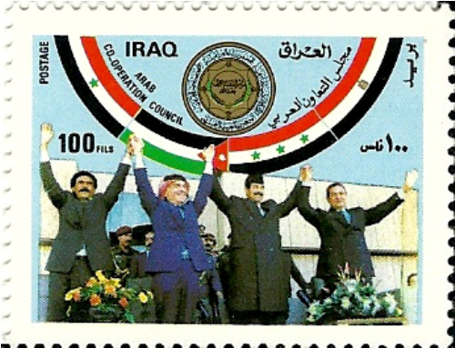 Saddam Hussein Stamp